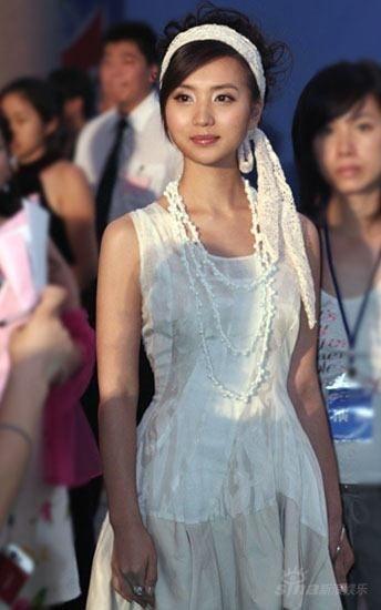 beautiful chen hao