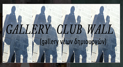GALLERY CLUB WALL