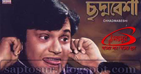 Bengali Movie Songs Free Download