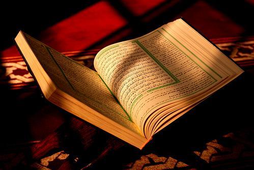 Negara dan Penghafal Al-Quran