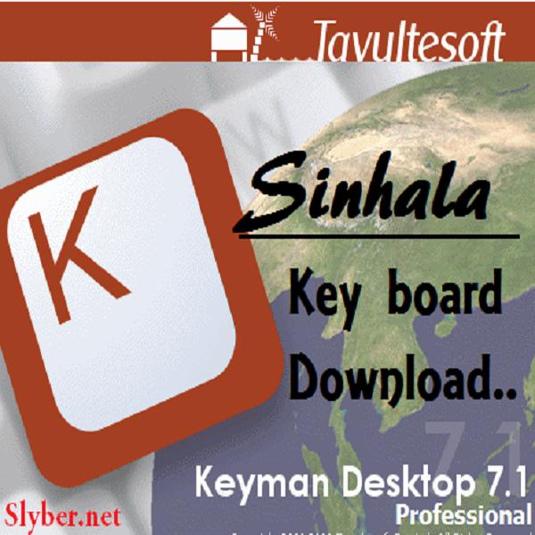 Mypc Helabasa Sinhala Fonts With Keyboard - oc-ubezpieczenia info