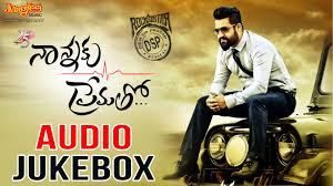 Nannaku Prematho 2016 watch full movie englsih substitle