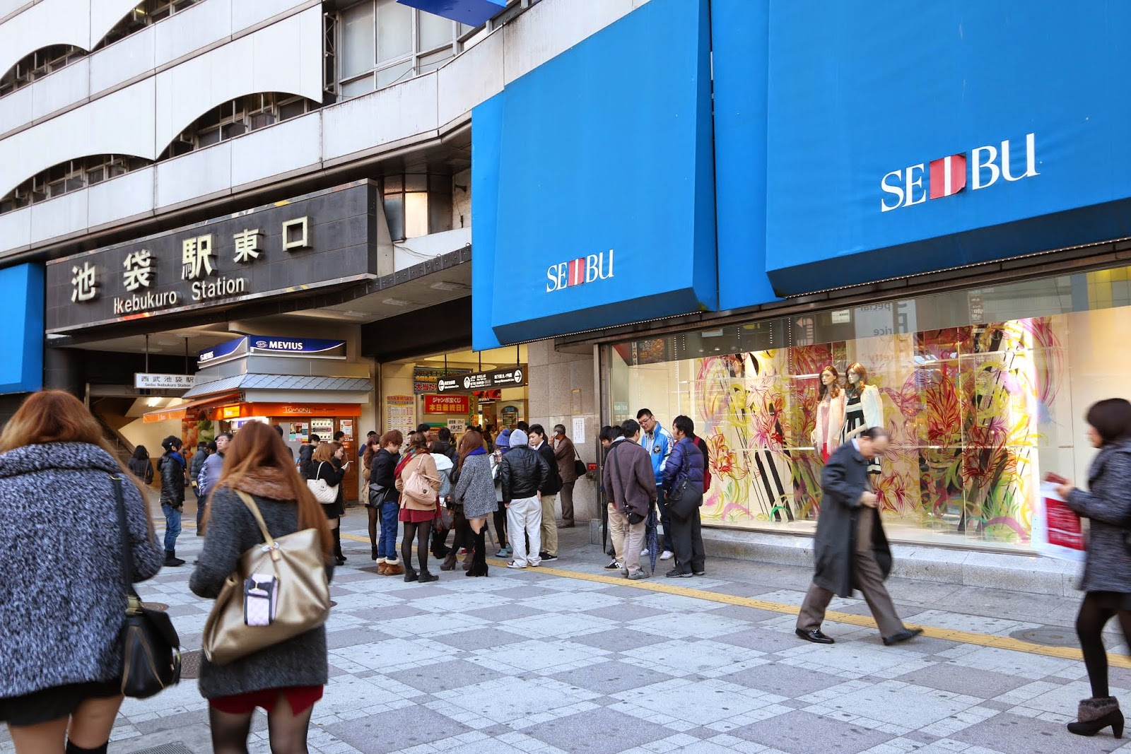 Ikebukuro station is situated next to Seibu Department Store in Tokyo, Japan