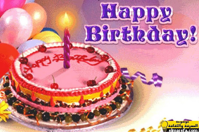صور، صورة، خلفيات، خلفية، عيد ميلاد، عيد ميلاد سعيد، Happy Birthday ،Joyeux anniversaire