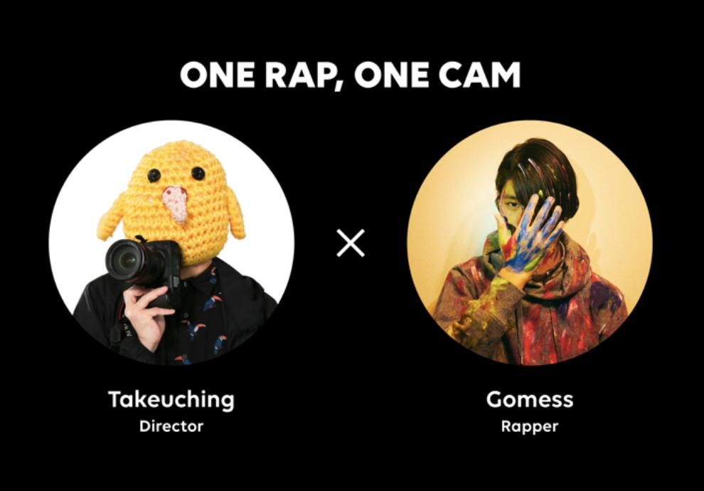 LINE VISION「ONE RAP, ONE CAM」月12本映像制作