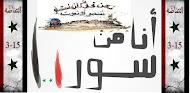 ثورة سوريا