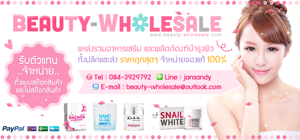 www.beauty-wholesale.com