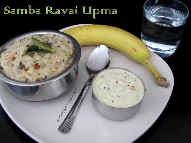 Samba ravai upma | Broken wheat upma
