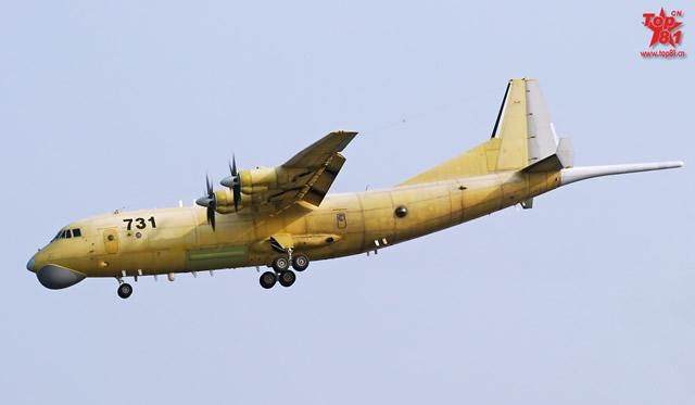 GX-6 MPA