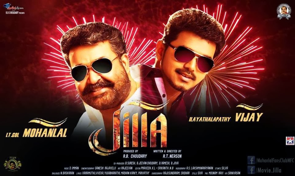Jilla Tamil Movie Official Trailer HD | IlayathalapathyVijay | Mohanlal | Kajal Agarwal