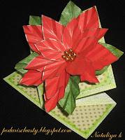 рождественская открытка с пуансеттией