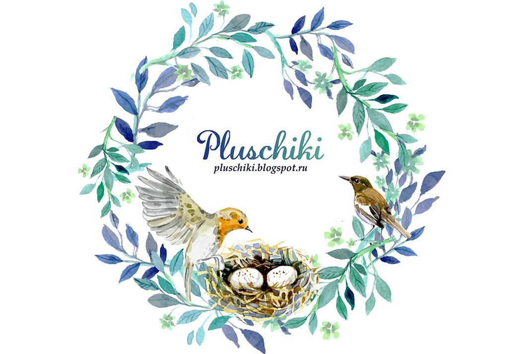 Pluschiki