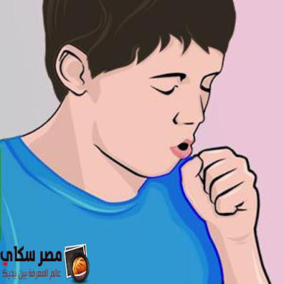تعرف على الأسباب الشائعة للسعال والكحة Coughing