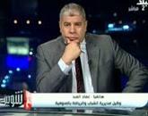 برنامج مع شوبير يقدمه أحمد شوبير حلقة الإثنين 25-5-2015