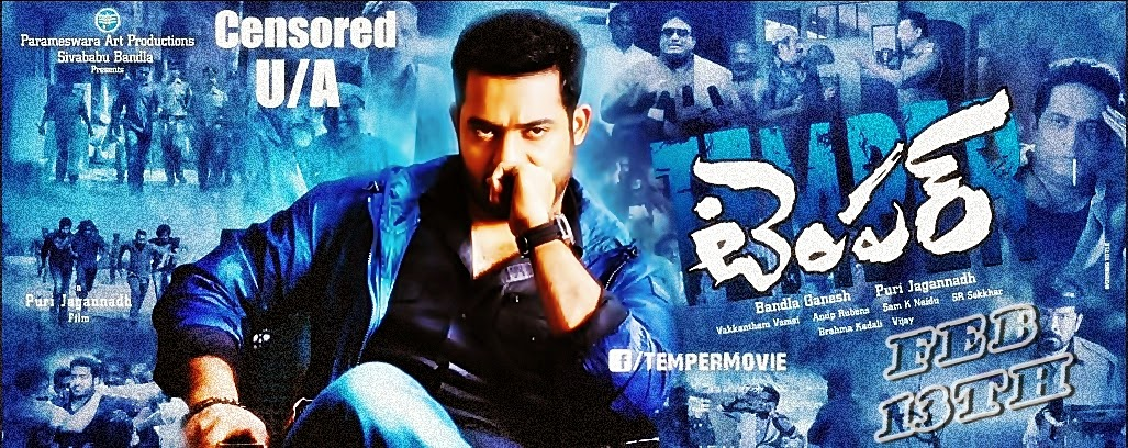 Temper movie Hyderabad Theaters list