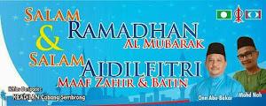 Salam Ramadan & Aidilfitri