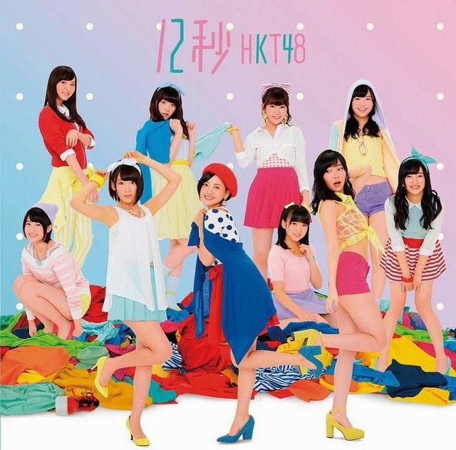 cover-single-ke-5-12-byo-type-a