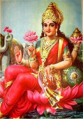 Sri Suktam