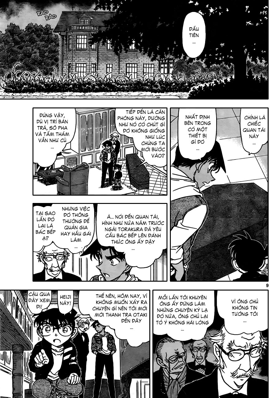 Detective Conan - Thám Tử Lừng Danh Conan chap 837 page 11 - IZTruyenTranh.com