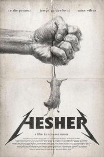 descargar Hesher – DVDRIP LATINO