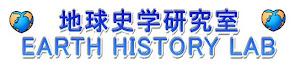 大阪市立大学大学院理学研究科