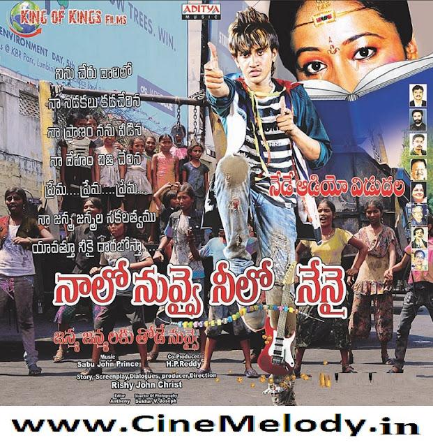 Naalo Nuvvai Neelo Nenai  Telugu Mp3 Songs Free  Download -2012