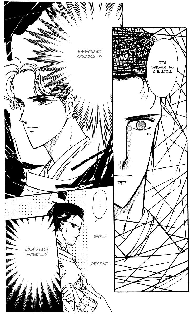 ざちえんじ!; ざ・ちぇんじ!; Ima Torikaebaya Monogatari; The Change                           010 Page 55