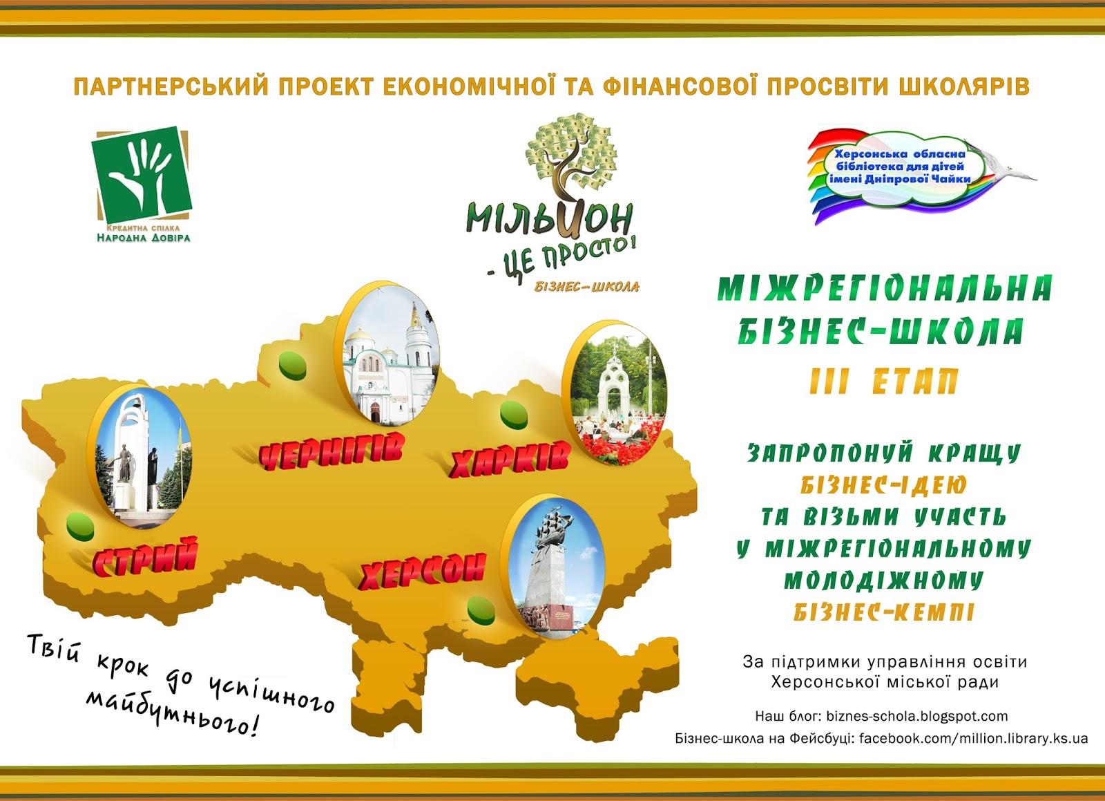 Читать маленькие сказки на украинском языке читать