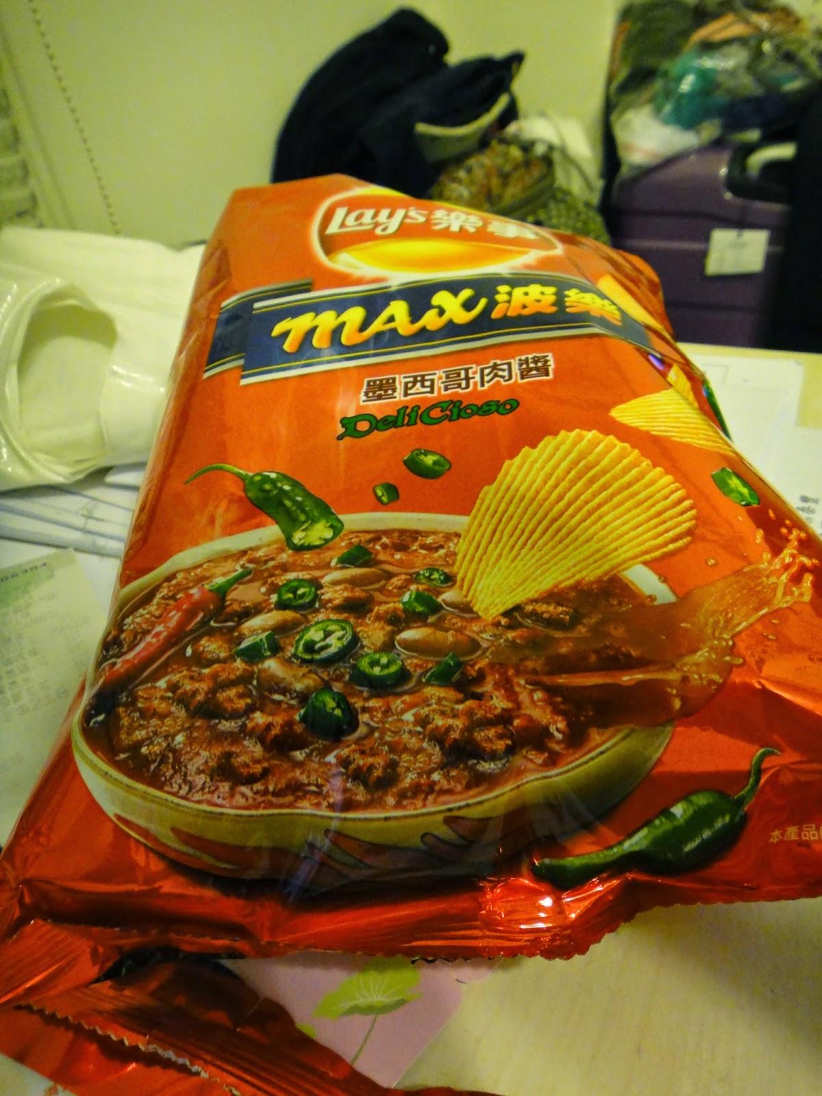 Spicy Jalapeno Lays Potato Chips Taiwan 7-11