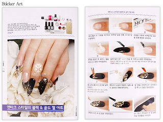 NAIL HOLIC Nail Art Book, nail art tutorial book for nail lovers