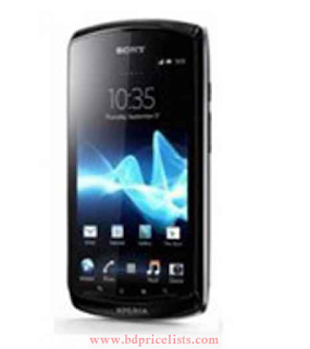 Sony Xperia NEO L Mobile Full Specification And Price In Bangladesh