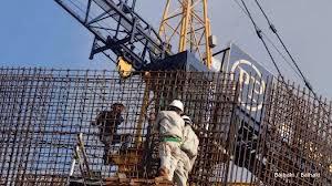 Lowongan Terbaru PT Pembangunan Perumahan (Persero) Tbk November 2013