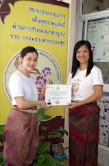 เรียนนวดไทย ใบรับรองจากกระทรวงสาธารณสุข เรียนที่ขอนแก่นได้แล้วค่ะ