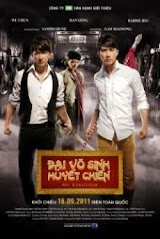 i V Sinh Huyt Chin [tm] (2011)