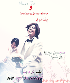حلقات Kim Hyun Joong & Hwang Bo في برنامج WGM مترجمة عربي كاملة