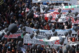 """Σαν σήμερα ο μεγάλος βομβαρδισμός της Σάμου και οι """"Πατριώτες"""" του ΠΑΜΕ άφησαν μαύρα μπαλόνια όταν πέρασε ο στρατός μας."""