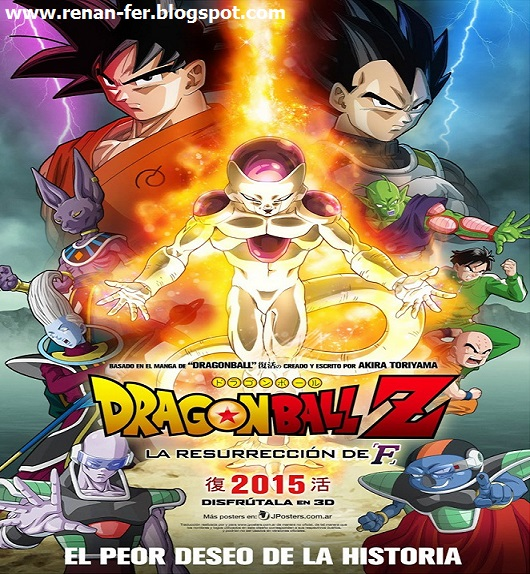 Dragon Ball Z: La resurrección de Freezer 2015 [720p][400MB][Latino][MKV][MEGA]