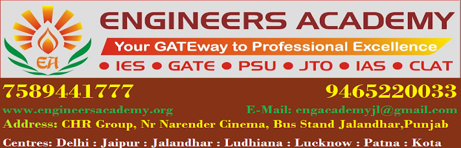 Engineers Academy Jalandhar; IES ,GATE PSUs COACHING