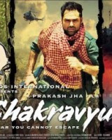 Chakravyuh (2012) - Hindi Movie