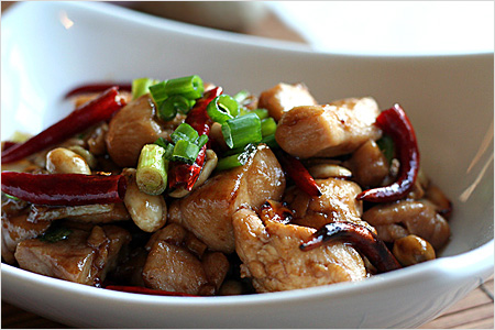 Cooking-Chicken-Recipes-Chinese-Kung-Pao-Chicken-Recipe