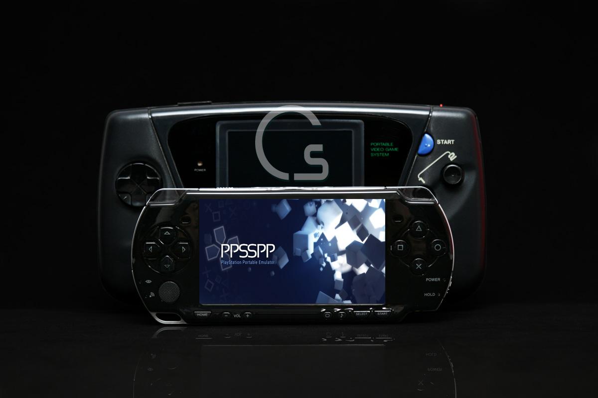 شرح طريقة تشغيل العاب PSP على الكمبيوتر