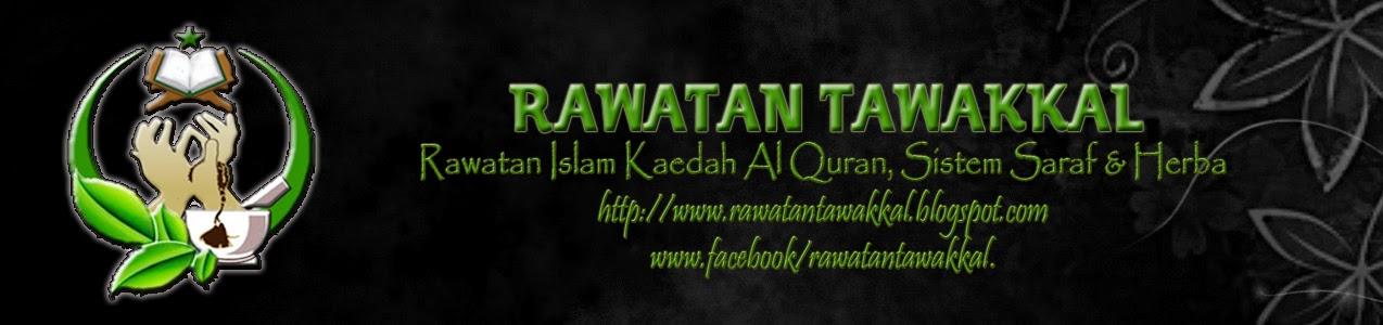 Pusat Rawatan Darul Tawakkal