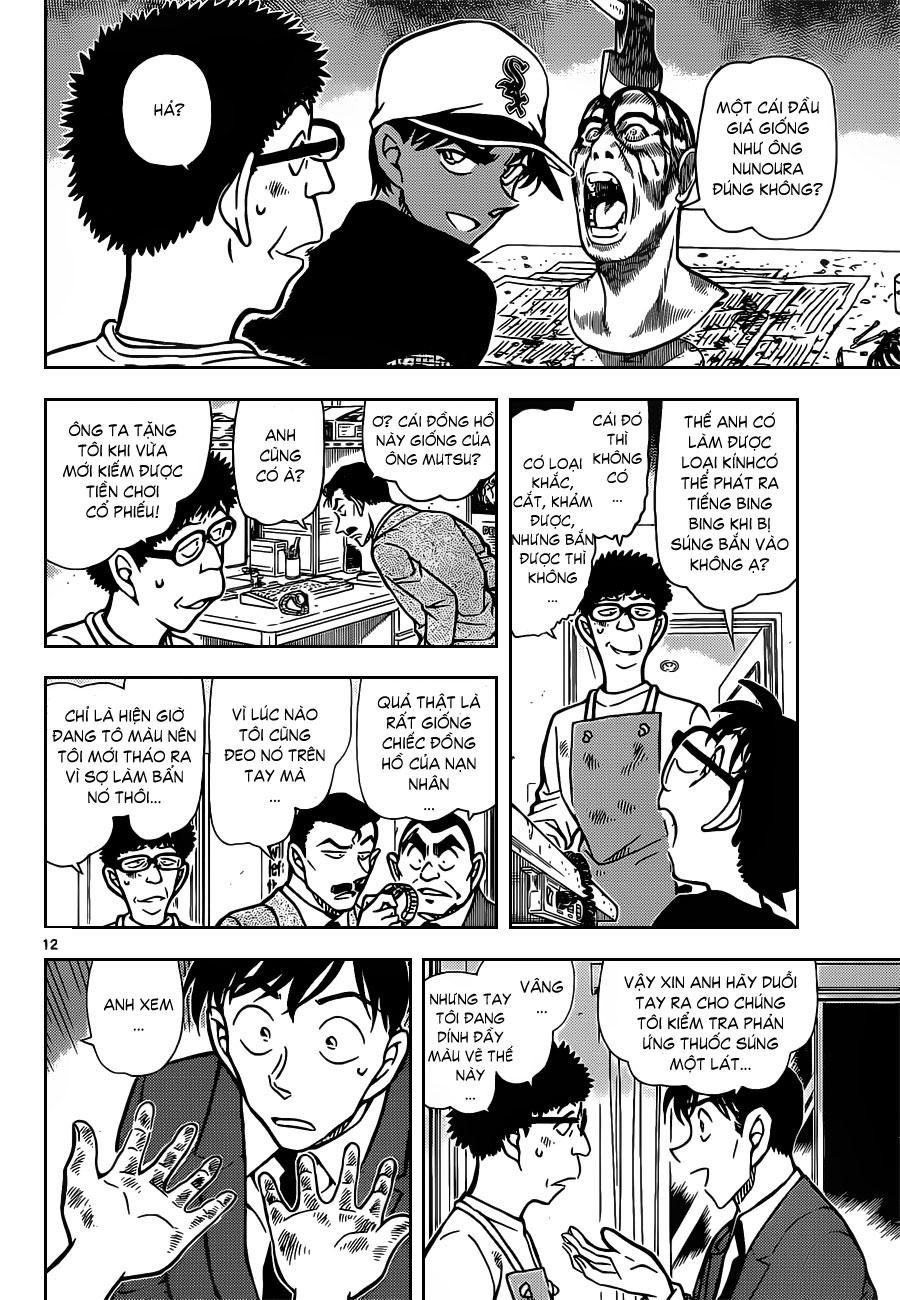 Detective Conan - Thám Tử Lừng Danh Conan chap 832 page 13 - IZTruyenTranh.com