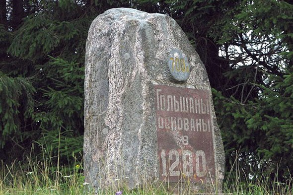 The Locality of Golshany 1280 - Belarus
