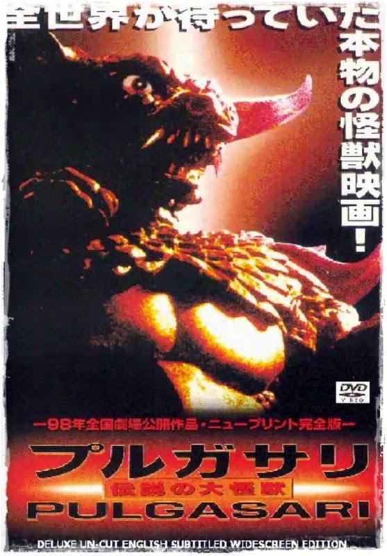 Pulgasari-poster.jpg