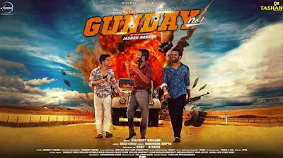 gunday no. 1 download mp3 mp4 dilpreet dhillon