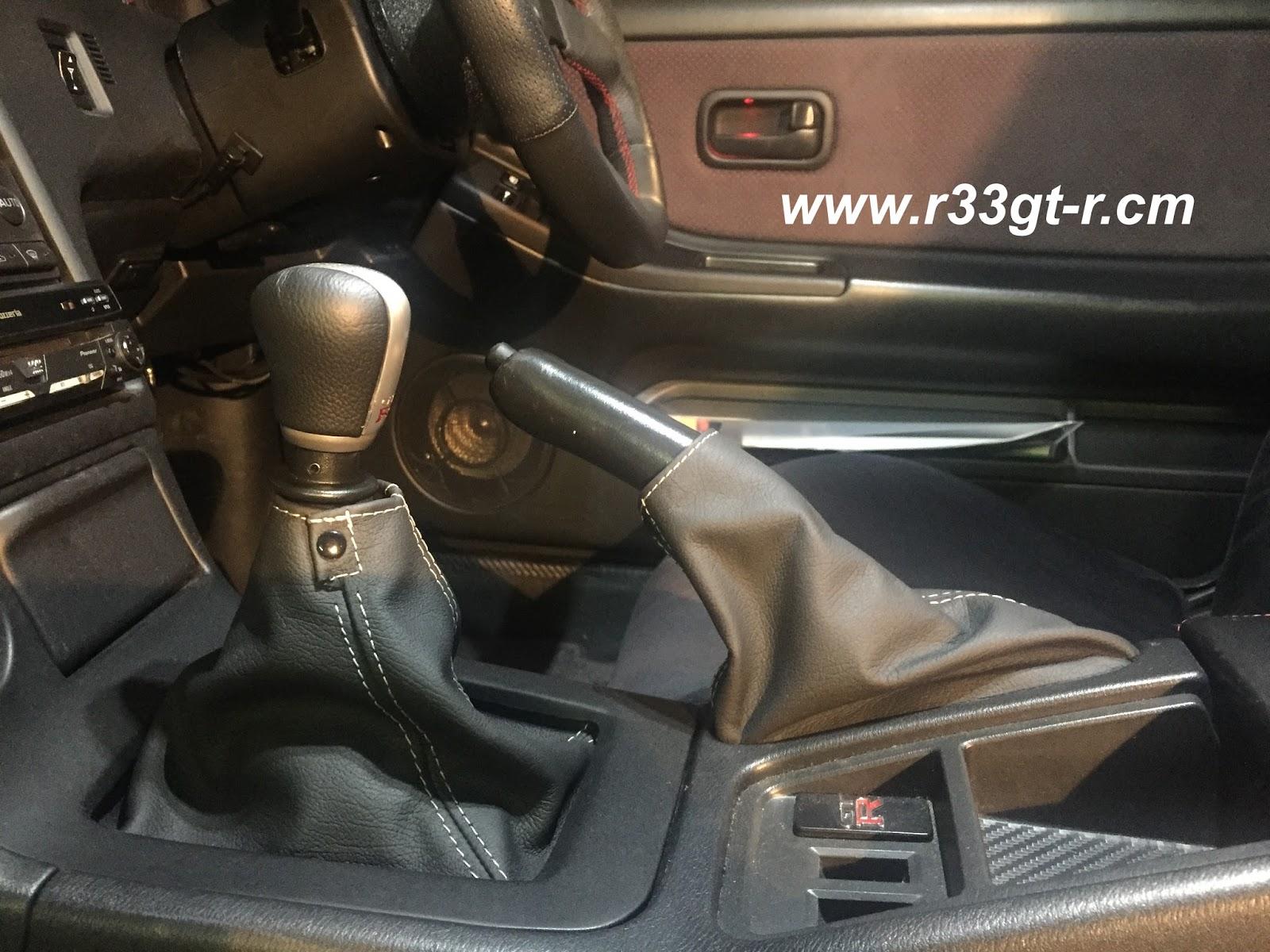 Shift Panel with Shift Boot SKYLINE GT-R GTR R33 BCNR33