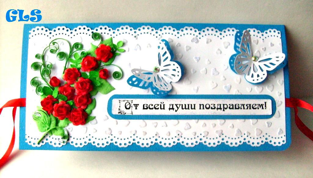Конверт для мамы своими руками на день рождения 67