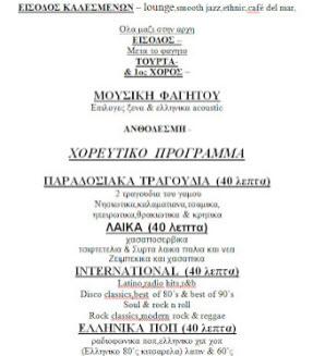 ΠΡΟΤΕΙΝΟΜΕΝΟΜ ΠΡΟΓΡΑΜΜΑ