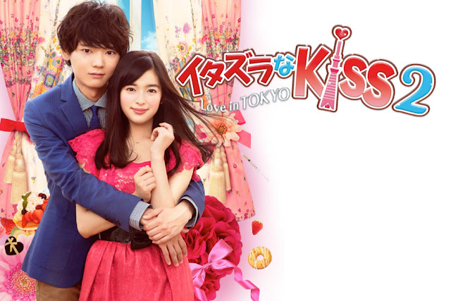 luz de luna rese ando dramas itazura na kiss 2. Black Bedroom Furniture Sets. Home Design Ideas